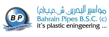 Bahrain Pipes